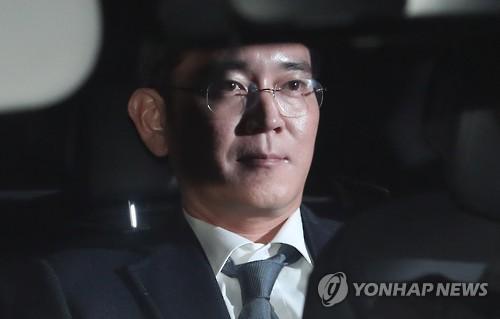 L'héritier de Samsung incarcéré
