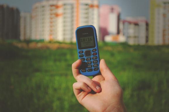Nokia va supprimer davantage d'emplois en France
