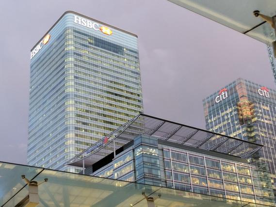 HSBC va vendre sa banque de détail en France dans les prochaines semaines