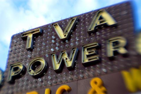 La TVA augmentera de 19,6 à 20 % au 1er janvier 2014.