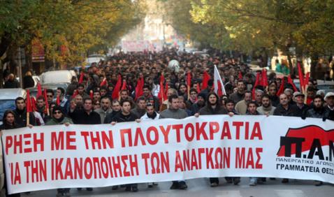 La Grèce dégage un excédent budgétaire