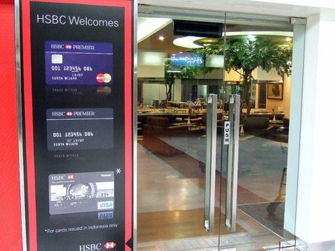 HSBC : Le Monde révèle quelques noms de la liste de Falciani