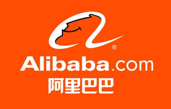Le géant chinois Alibaba sous la menace d'un chantage