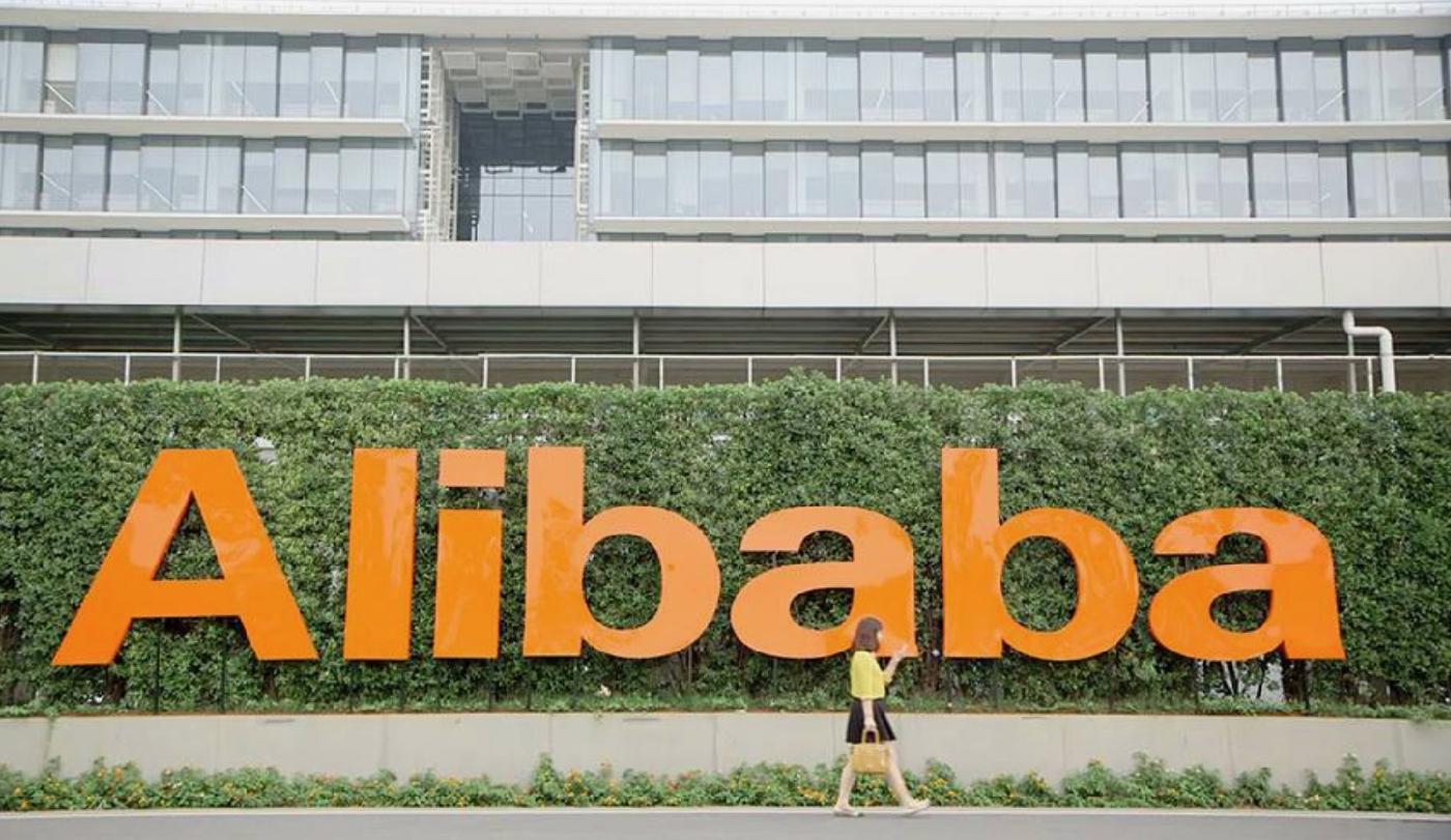 Un Français à la tête d'une filiale d'Alibaba