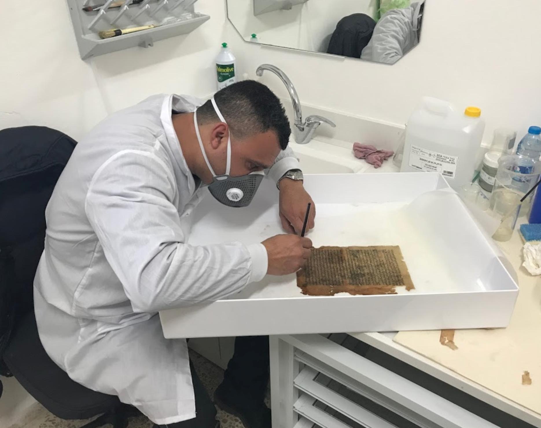 Bibliothèque Khalidi Jérusalem traitement des manuscrits