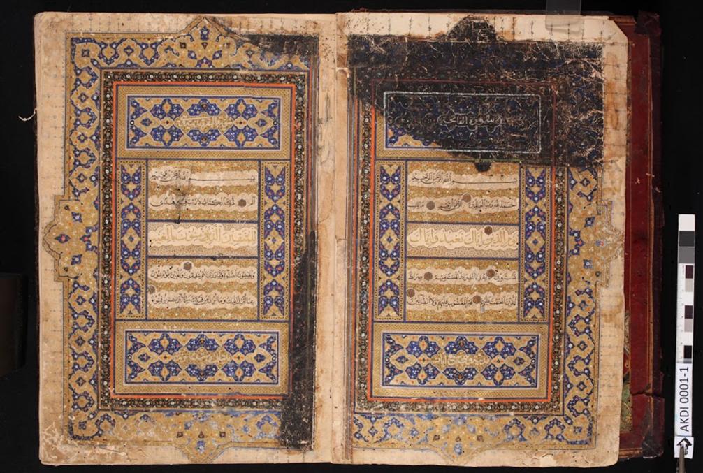 Bibliothèque Khalidi Jérusalem