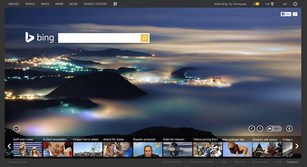 Bing, le moteur de recherche de Microsoft, ne trouve pas le chemin du succès