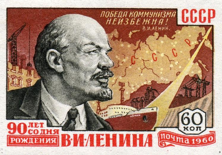 Quand le Parti Communiste se pique de donner des leçons d'économie…