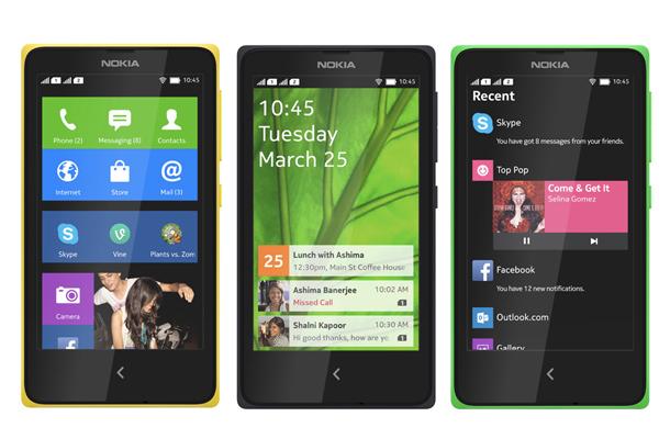 Nokia lance une gamme de smartphones Android pour les marchés émergents