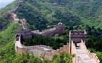 Chine : seulement 7,6 % de croissance en 2014